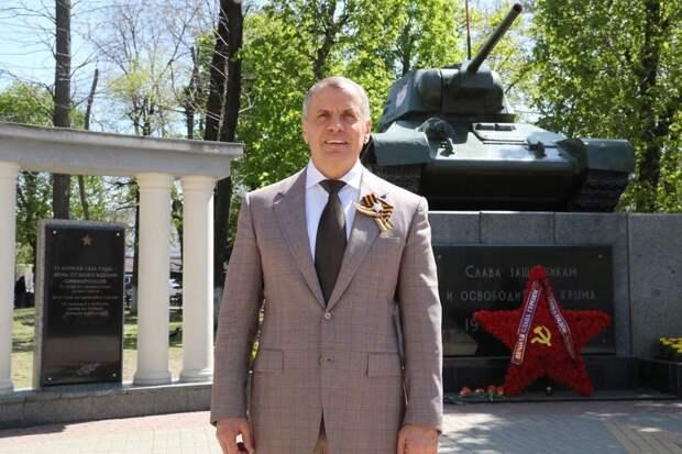Владимир Константинов поздравил крымчан с Днем Победы
