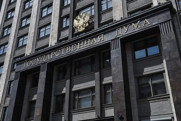 В Госдуме предрекли новый экономический кризис