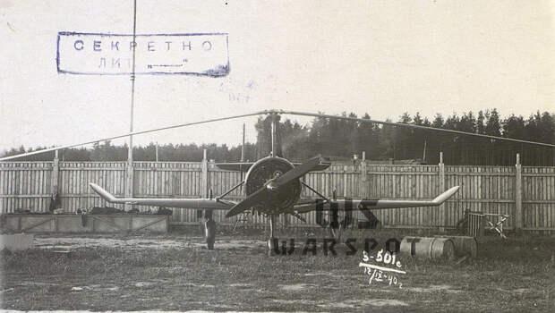 Эта же машина спереди - Летающие глаза артиллерии   Warspot.ru