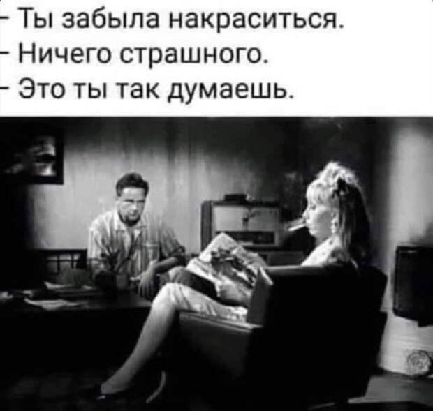 Женщина (неспешно выговаривая мужчине лет тридцати)...
