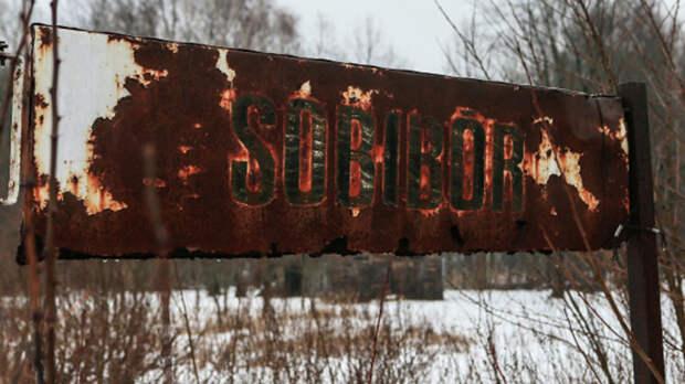 Невозможный побег: как военнопленные концлагеря Собибор обманули смерть