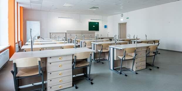 В школе на Космонавта Волкова проходит оценка качества образовательного процесса