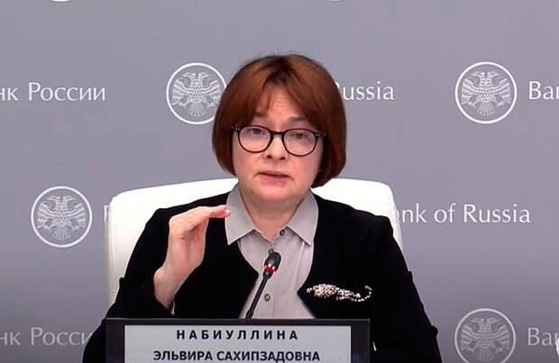 Набиуллина: массовая вакцинация будет способствовать росту российской экономики и позволит избежать новых ограничений