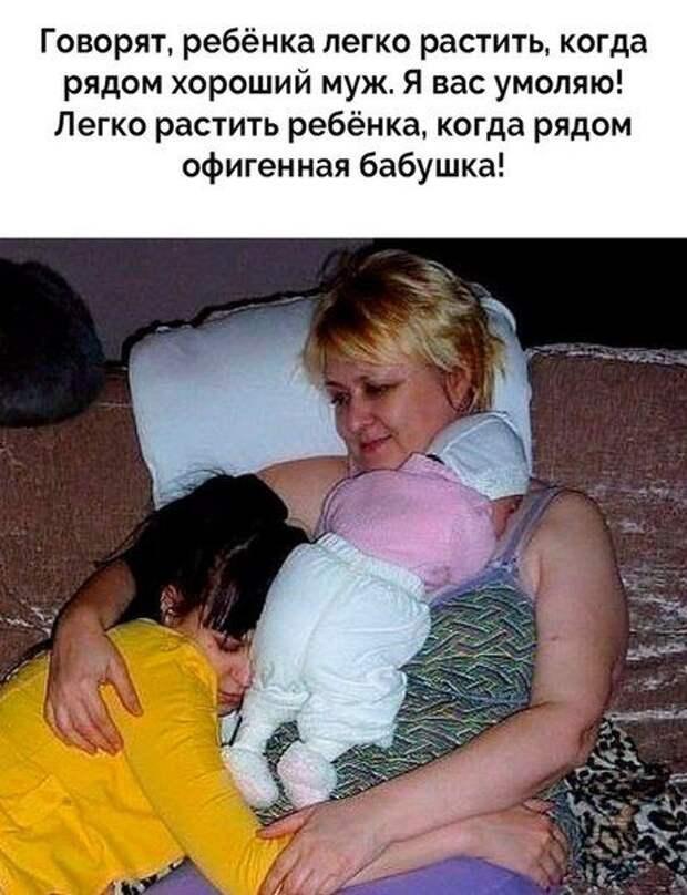 Дочь приходит домой поздно ночью. Мать настороженно...