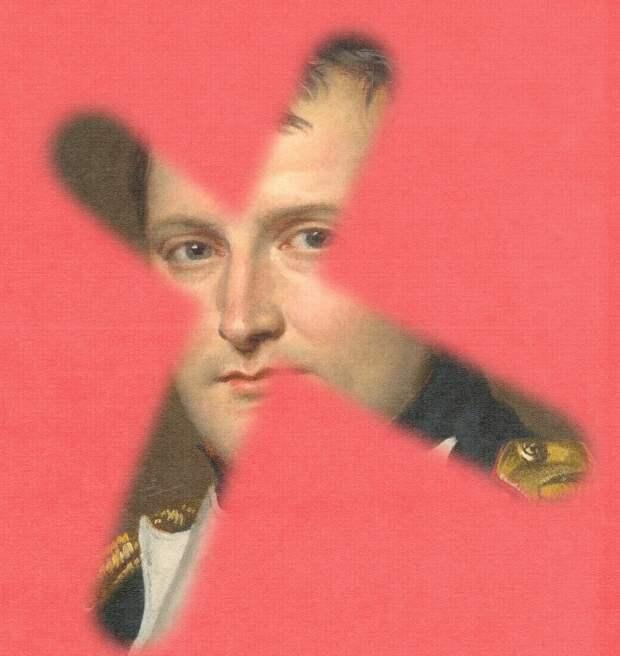 Наполеон - не герой, которого стоит праздновать