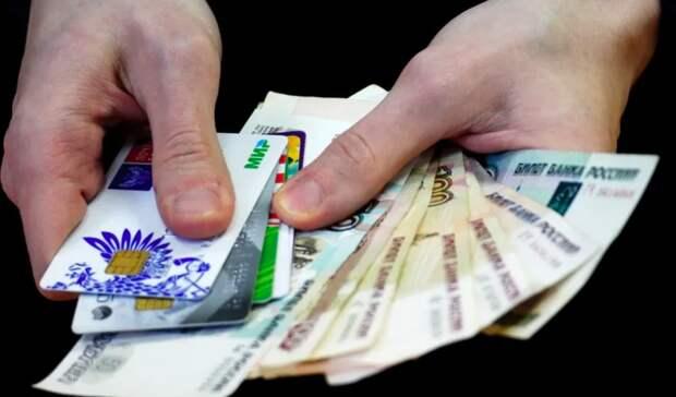 Доходы богатых татарстанцев в7,5 раз больше заработка малоимущих