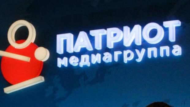 """Итоги конкурса памятников Исааку Ньютону подводят в Медиагруппе """"Патриот"""""""