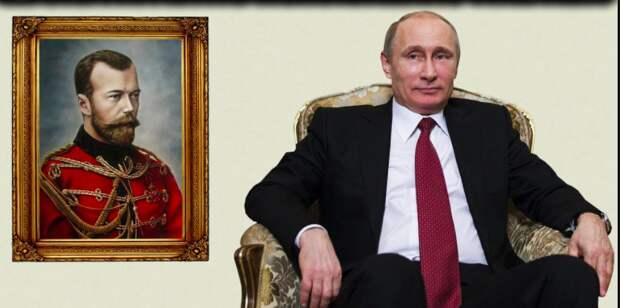 "Про ""монархические"" полномочия Путина."