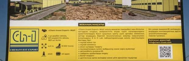 В Актау построят завод по изготовлению водонасосного оборудования