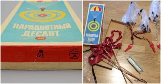 5. Запускались с 1987 года детские игрушки, игрушки ссср, ностальгия, раритет, фото