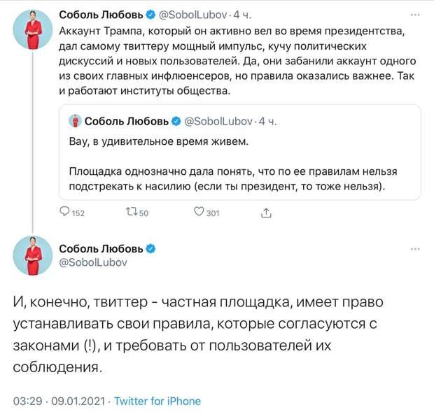 Можно бесконечно смотреть на огонь, воду и то, как российская оппозиция оправдывает безумие, творящееся в США