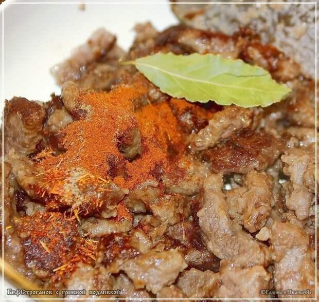Говядина с грибной подливкой по мотивам бефСтроганова от любимой Бефстроганов, говядина, грибная подлива, еда, рис