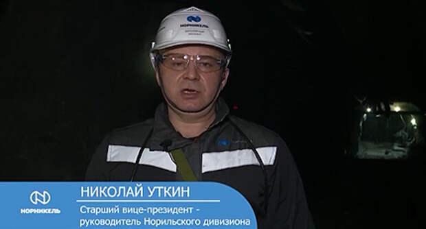 Николай Уткин