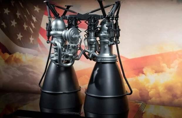 Что ожидает Штаты в случае отказа от двигателей РД-180