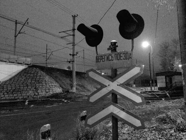 В Ярском районе Удмуртии с грузового поезда сняли зацеперов