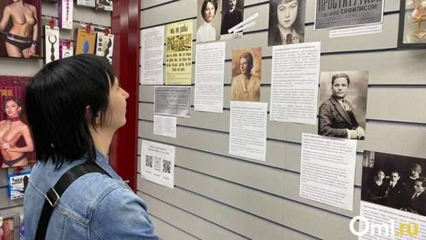 Проститутки, сутенёры и советские презервативы: выставка секса вызвала ажиотаж у новосибирцев (репортаж)