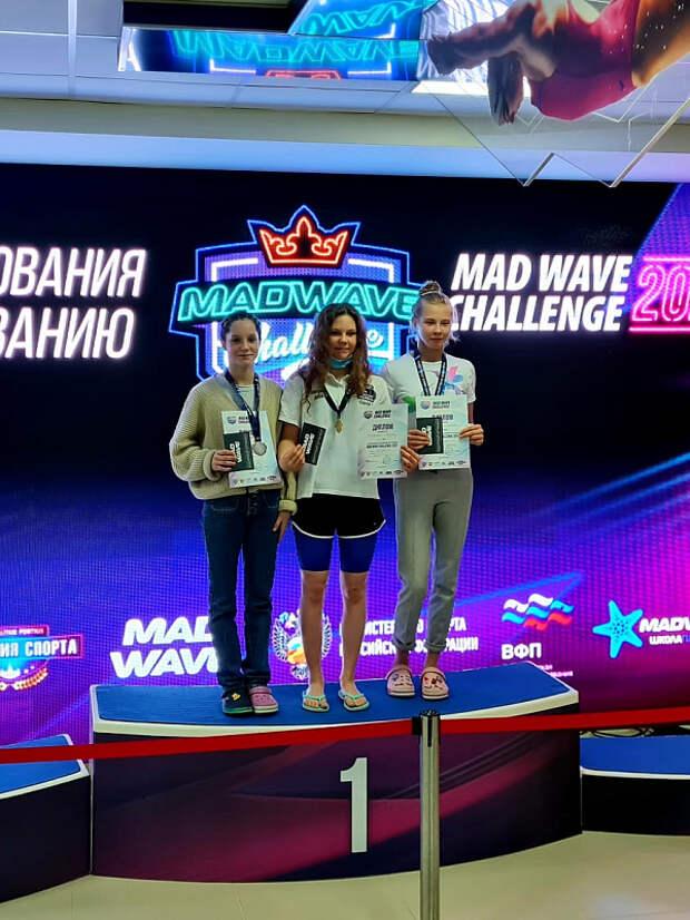 Команда по плаванию из Нелидовского городского округа выступила на соревнованиях в Казани