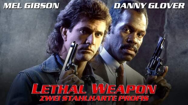 «Смертельное оружие» (1987): Эхо войны