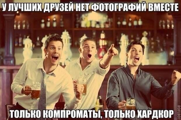 tdAzUekZeko