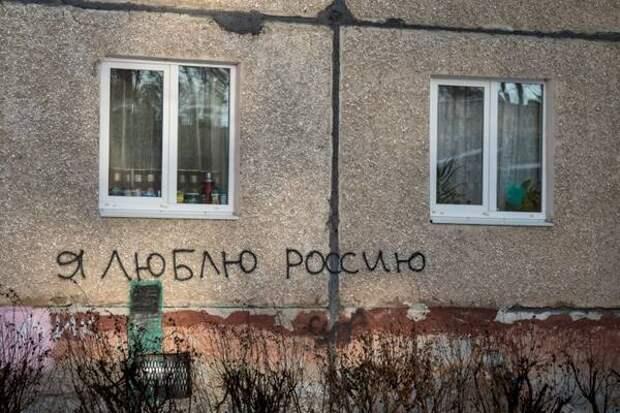 В Екатеринбурге ужесточены правила содержания «политических» арестантов