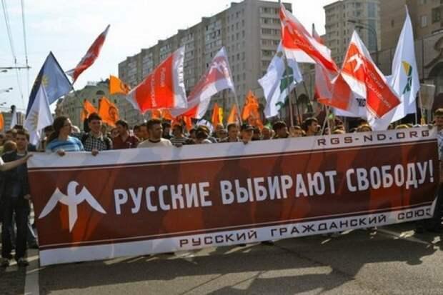 От государствообразующего народа к русской нации