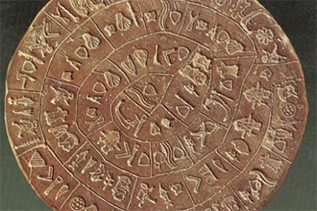 К лету учёные обещают «расшифровать» фестский диск
