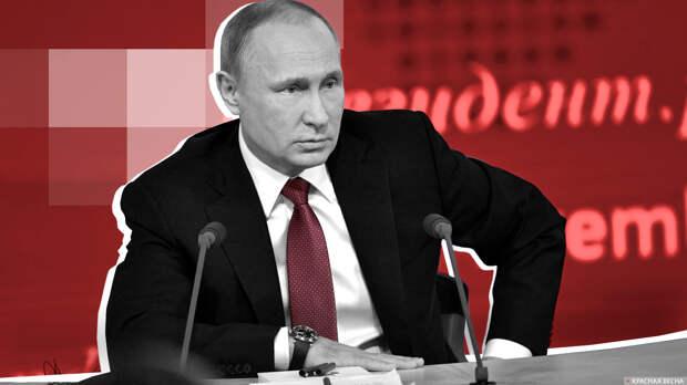 Глобальный стратег увидел построенную Путиным «финансовую крепость» в России