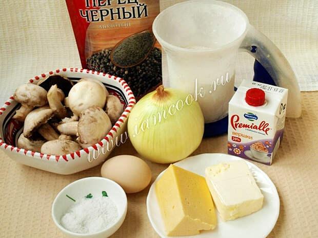 Ингредиенты для жульена из шампиньонов