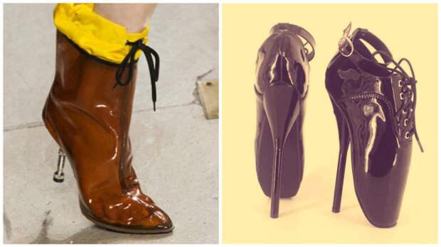 Безумные модели обуви, которые женщины готовы были носить, превозмогая неудобства