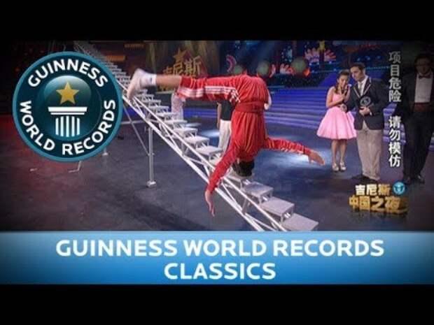 Самые странные мировые рекорды Гиннесса