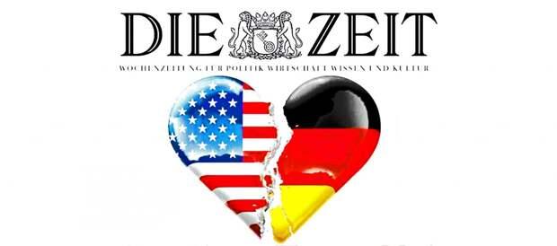 Германия начала, что – то подозревать...