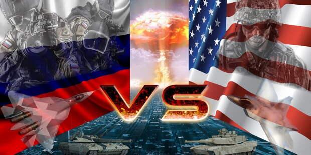 Москва и Вашингтон переходят к отношениям «на грани»