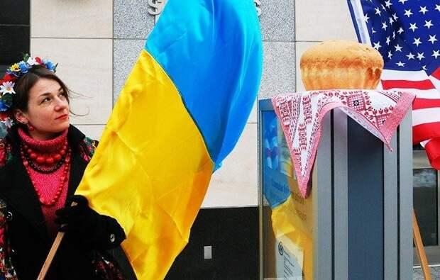 Украина зря радуется, что нашла хозяина