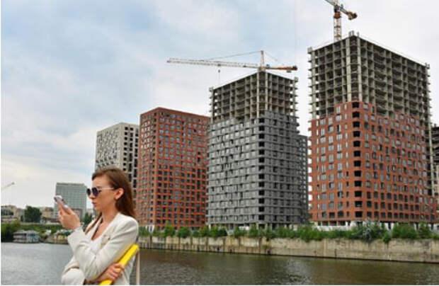 Россиянам раскрыли способ вернуть часть средств при покупке жилья
