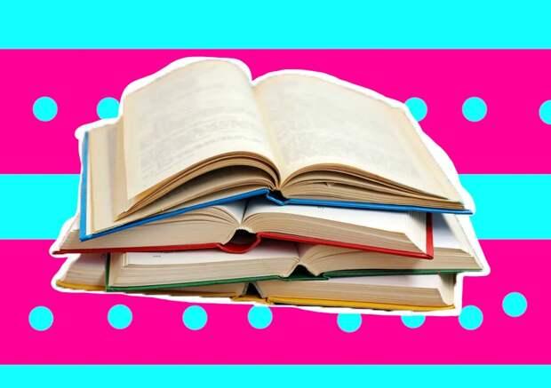 Лучшие книги 21 века по мнению читателей