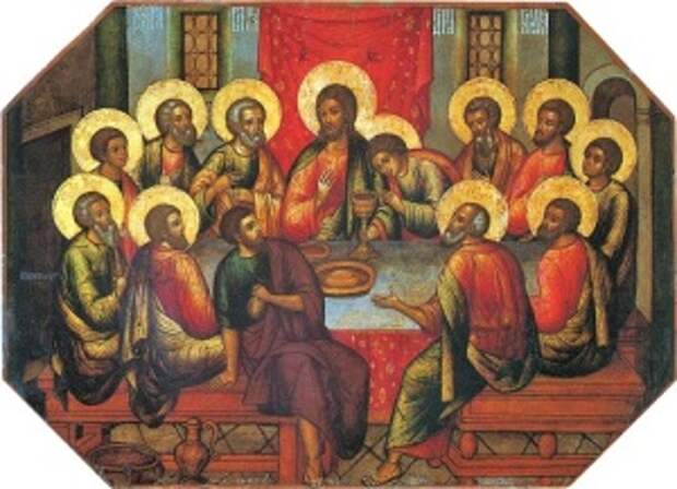 Великий (Чистый) четверг у православных христиан