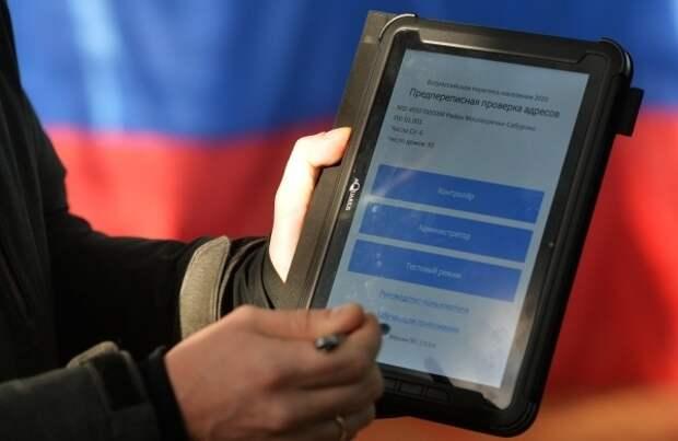 В России через десять лет появится база данных обо всех жителях