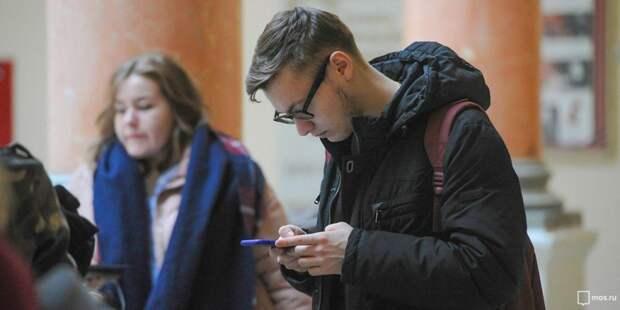 Мосгоризбирком разделил ключ шифрования для онлайн-голосования / Фото: mos.ru