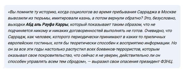 Малькевич: с представителями ПНС, похитившими россиян нужно разговаривать с позиции силы