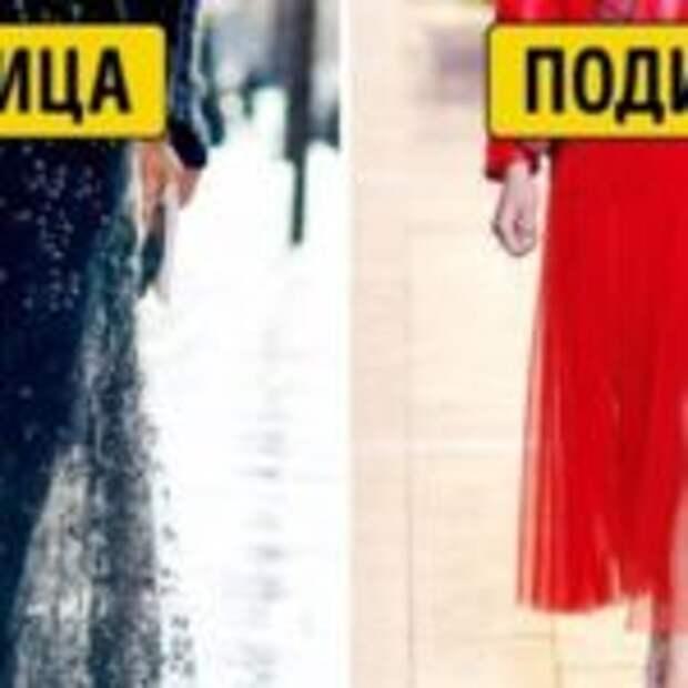 12 деталей, на которые нужно обращать внимание, чтобы блестяще разбираться в моде