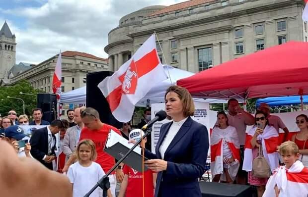 Тихановская в Вашингтоне – очередное поражение «беломайдана»