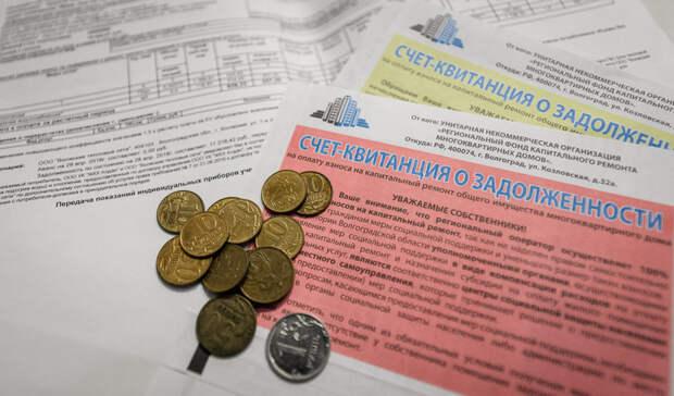 Удмуртстат: стоимость жилищно-коммунальных услуг в регионе выросла на 5,4%