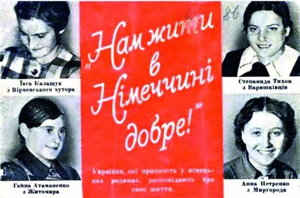 К чему призывала нацистских оккупантов директива от 22 июня 1942 года Фото: