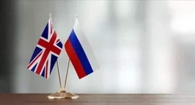 Россия и Британия могут «жить дружно»: британский посол об отношениях между странами