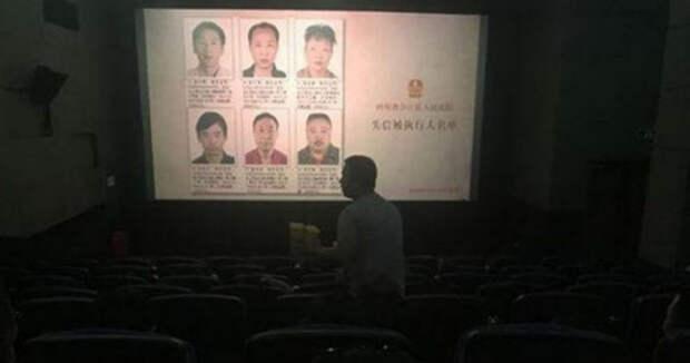 Отряд позорников: в китайских кинотеатрах перед началом фильма показывают фотографии должников