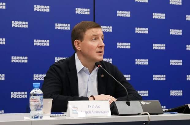 Турчак объяснил предназначение нового законопроекта об информации о местонахождении смартфонов