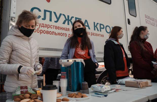 В Твери отметили Национальный день донора