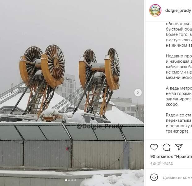 Фотокадр: кабельные барабаны на Дмитровке намекают, что здесь будет метро