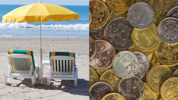 Граждане России стали чаще использовать кредитные средства для отдыха