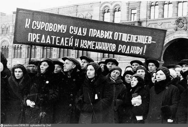 Причины краха СССР те же что и причины краха Российской Империи и они же – источник рисков для РФ